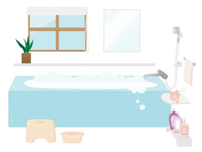 きれいなお風呂で毎日リラックス
